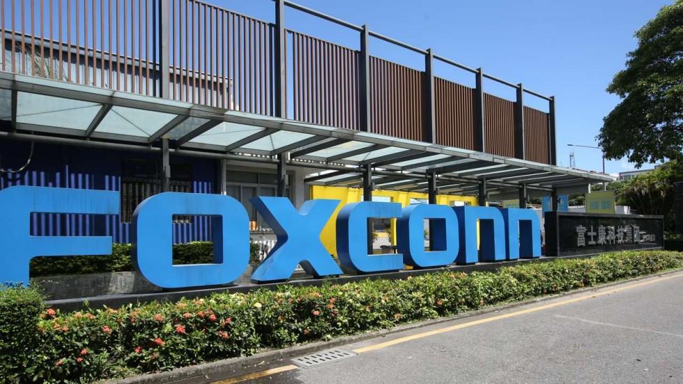 富士康或投资90亿美元在珠海建设芯片厂,预计2020年开工