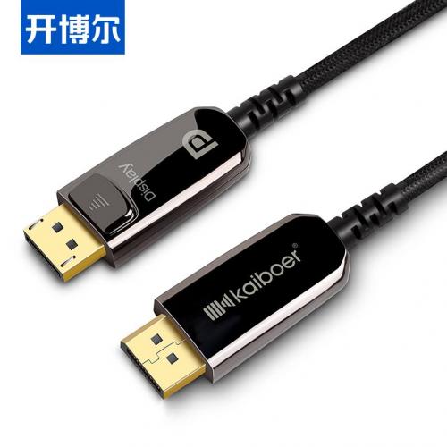 支持8K超高刷新率 开博尔光纤DP线1.4版全面解读