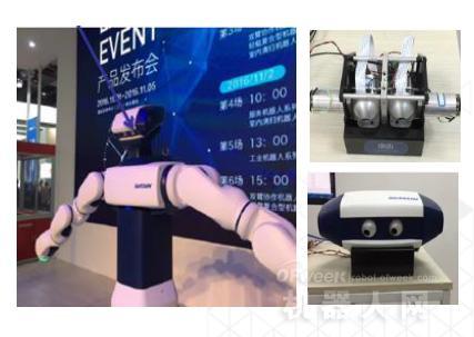 """中国机器人行业投资跌至""""冰冻期"""""""