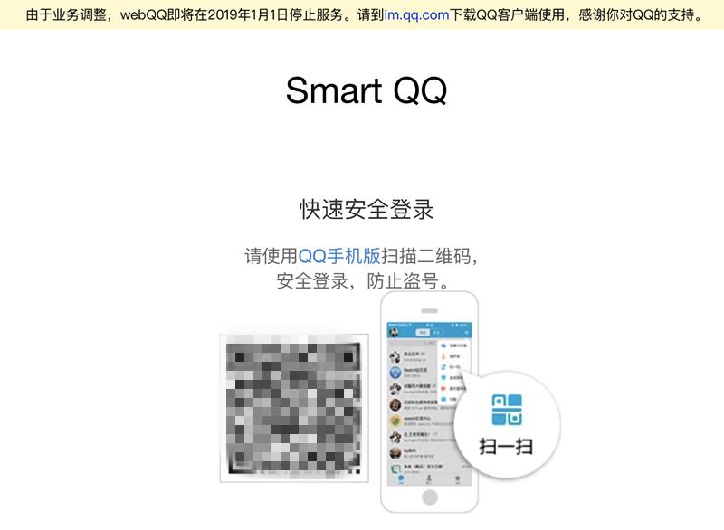 2018年QQ宠物停止运营 盘点曾经存在记忆中的软件产品