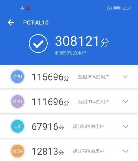 荣耀V20安兔兔跑分曝光:麒麟980满血破30万