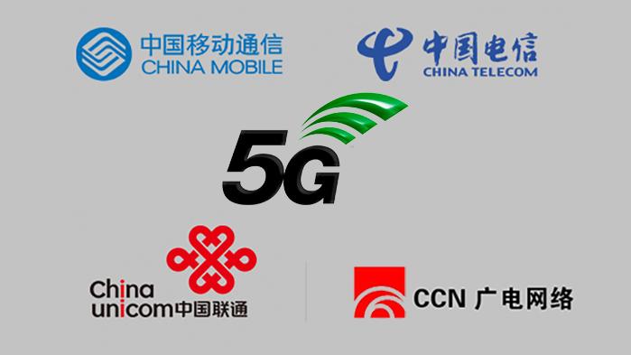 5G商用越来越近 运营商集中在东南沿海搭建5G网络