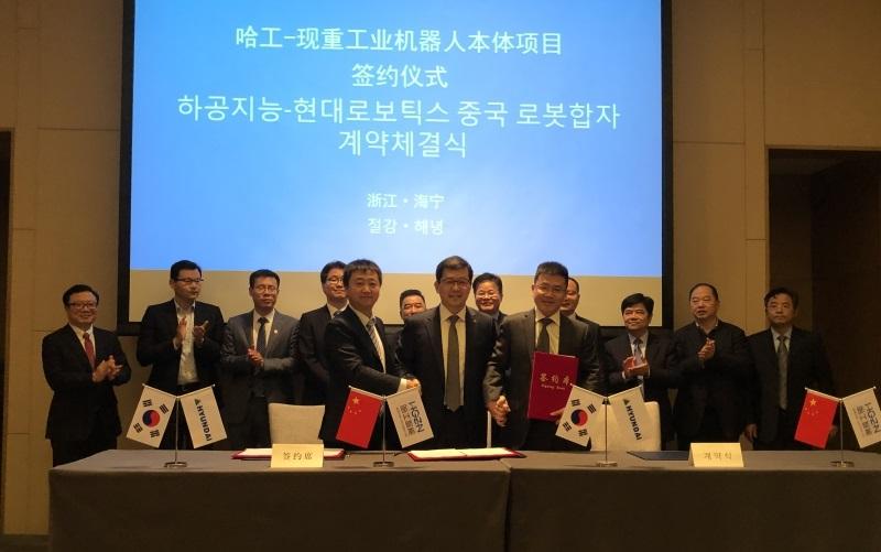 """哈工智能出资1.4亿 韩国机器人进军中国市场"""""""