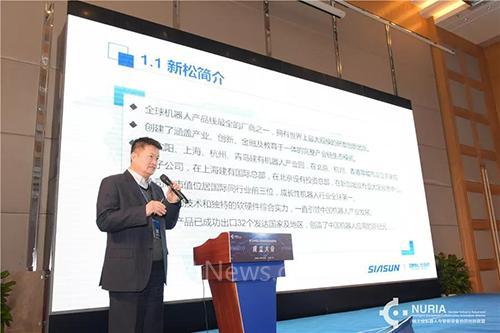 核工业机器人与智能装备协同创新联盟成立