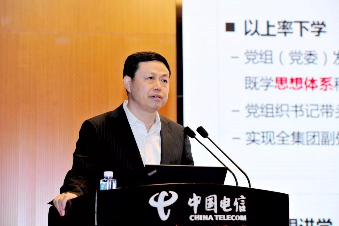 中国电信2019年工作会议:加快转型升级 重点抓好六方面工作