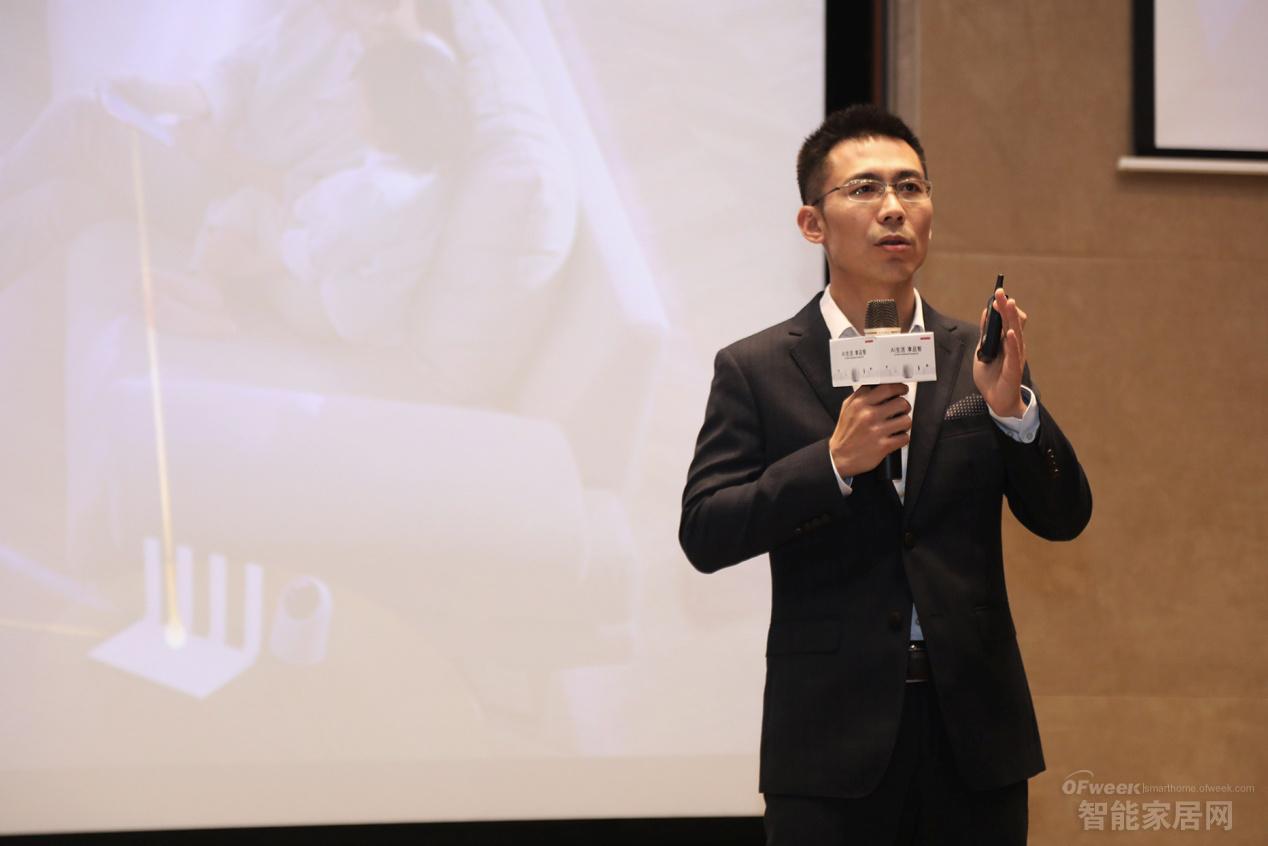 华为携手生态合作伙伴iHORN豪恩 联袂发布智能家庭套装