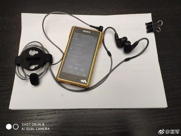雷军微博晒新装备:价值22999元的索尼HIFI播放器