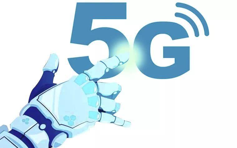5G时代洗牌在即:2019年电信行业的四大发展趋势