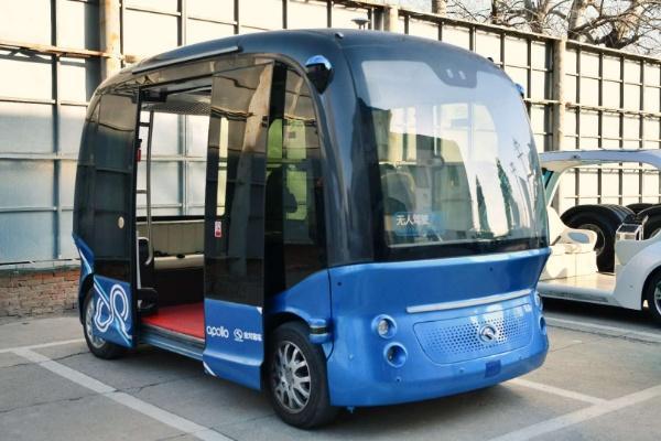 """小心机器人出没!北京这2.91平方公里""""主人""""是人工智能"""