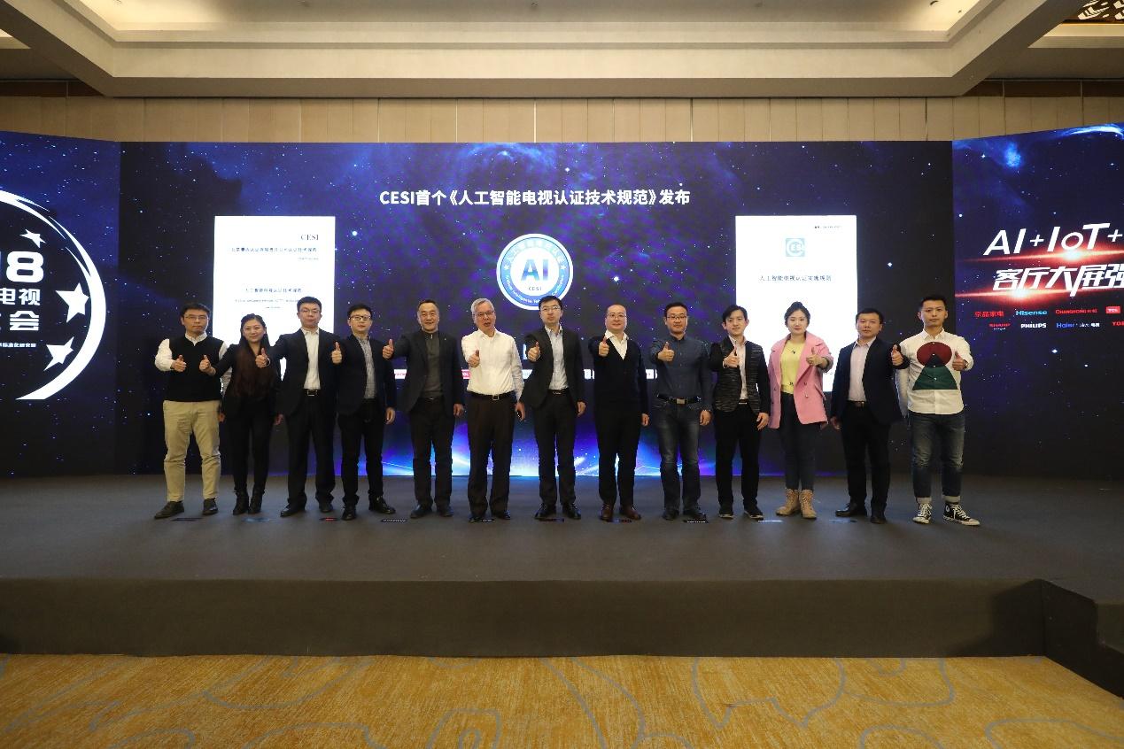 CESI联合坚果共同起草 激光电视4K技术规范出炉