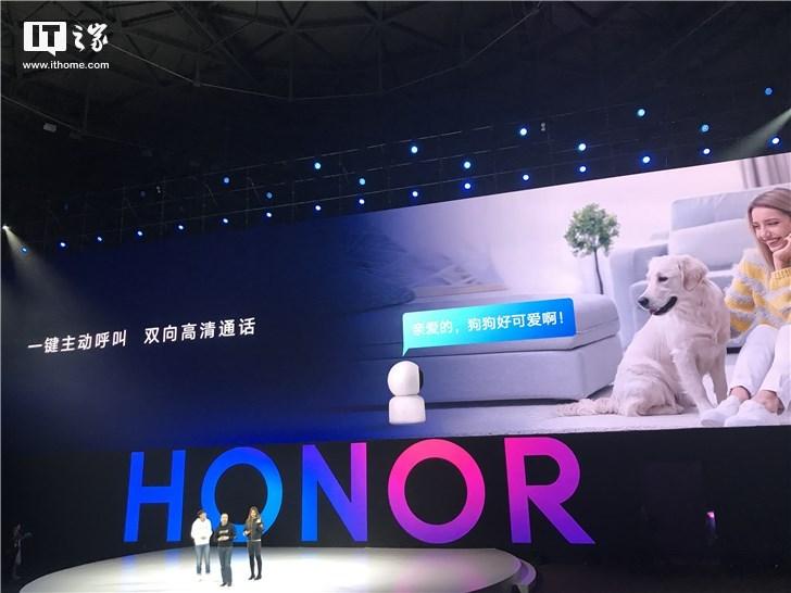 199元起,荣耀小哨兵智能摄像机发布:AI人形及哭声侦测