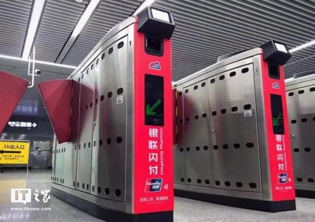 深圳地铁正式支持银联闪付卡和交通联合卡支付