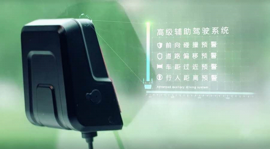 """华为云助力""""主动安全智能防控系统"""",打造车联网新生态"""