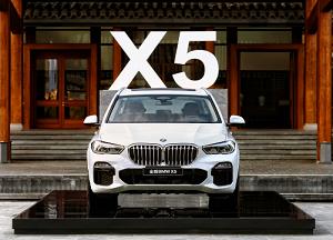 试驾全新BMW X5:最智能宝马车的野心不止公路