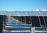 能源局关于征求光伏前沿对标工作意见