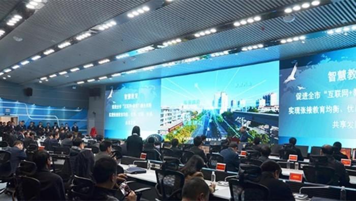 张掖市智慧城市取得阶段性进展