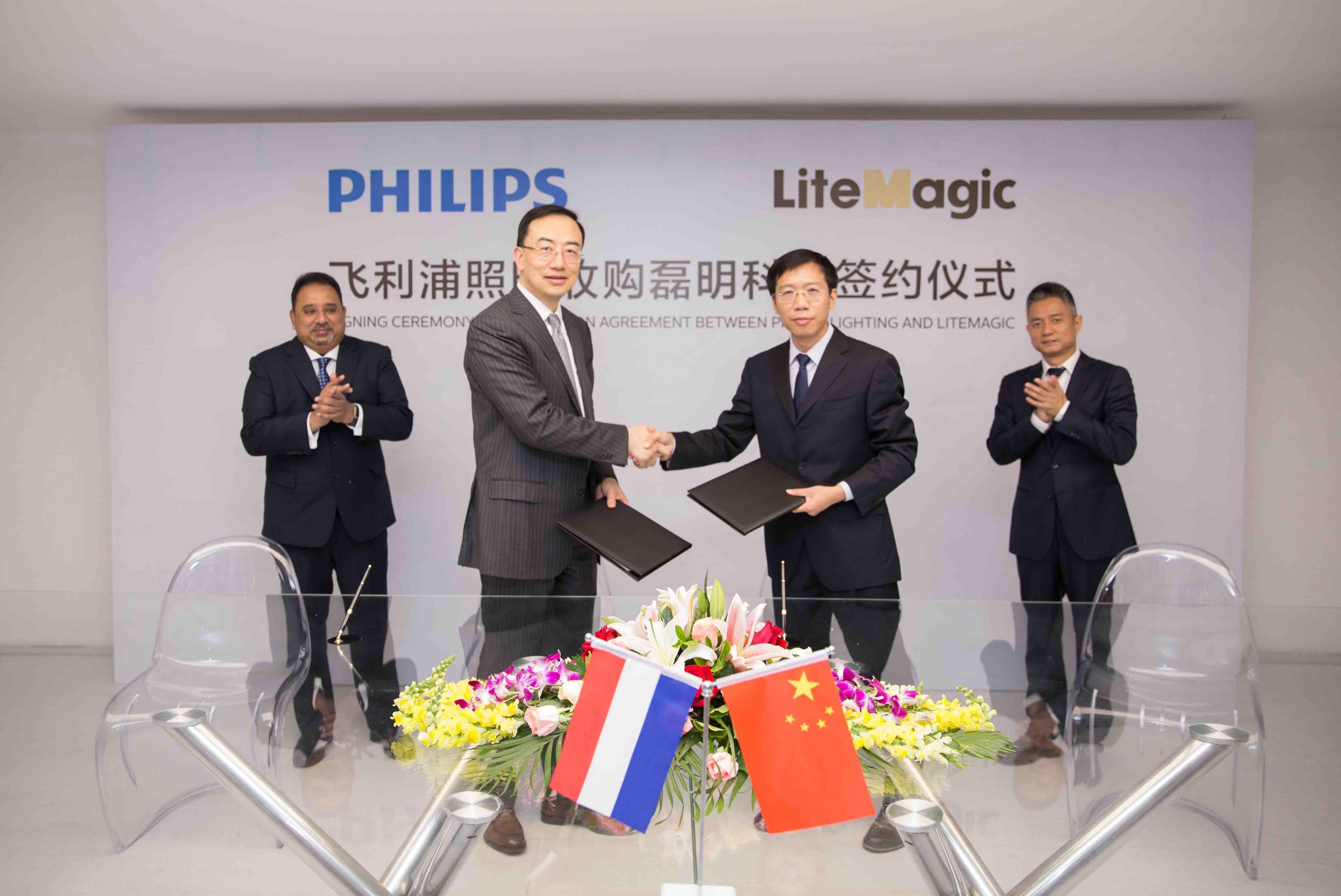 飞利浦照明收购中国城市景不雅照明企业磊明科技
