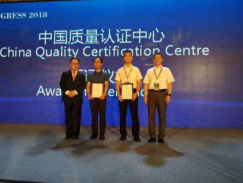 全国首家获得CQC光伏电站用无人机认证证书的企业诞生
