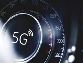 5G产业发展趋势分析 独立组网标准将发布