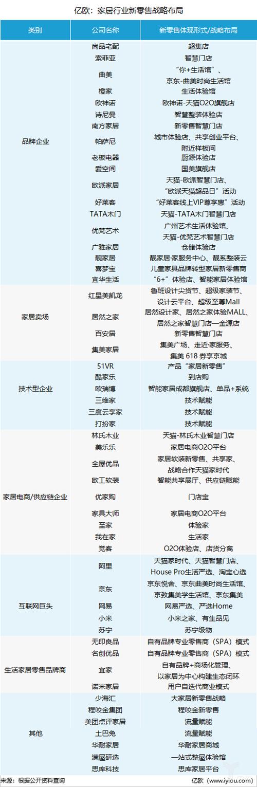 xinlingshou2018081102
