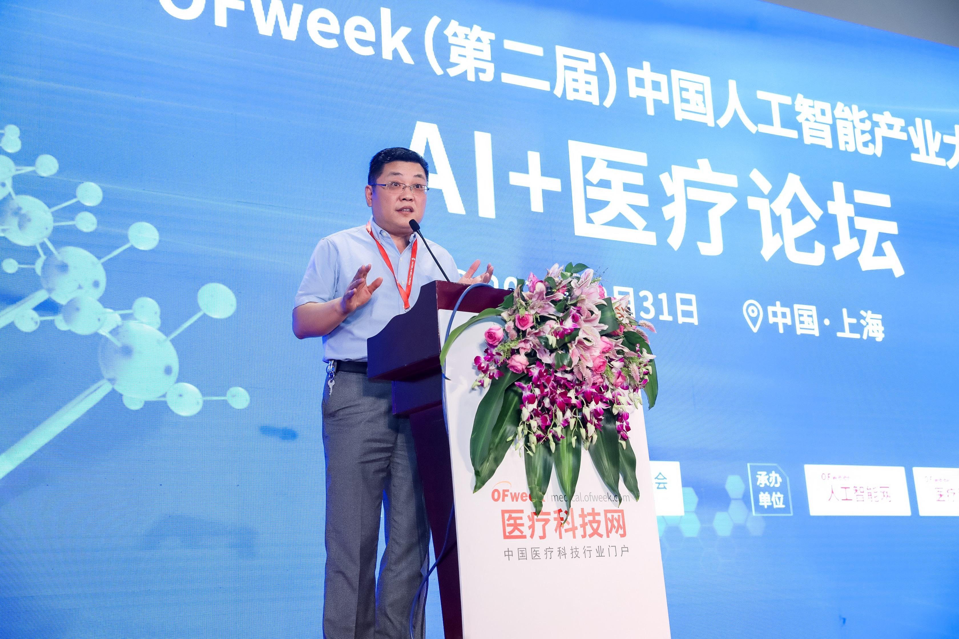 医学教授詹松华:医学影像人工智能应用的困难与挑战