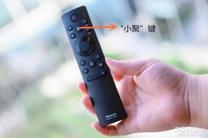 电视也能这样懂你 海信A65E全面AI电视评测