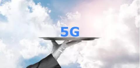 盘点5G技术当前六大热点