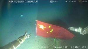 自主水下机器人迈向海洋更深处
