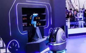 做服务机器人,阿里巴巴的底气与优势何在?