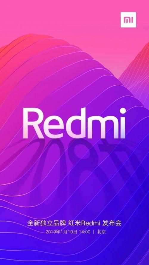 """小米宣布""""开年第一件大事""""—全新独立品牌红米Redmi,将由卢伟冰操盘?-IT帮"""