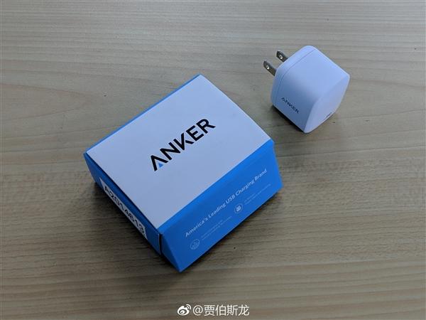 Anker首推氮化镓充电器:27W功率 体积超小