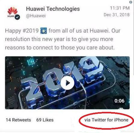 华为推特用iphone发文处罚背后的深思,企业情结有那么重要吗?