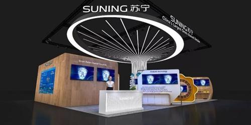 CES2019将于8日开幕,中国企业将在舞台上带来怎样的盛宴?