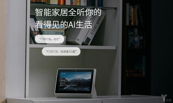 发布带屏智能音箱叮当智能屏 迟到的腾讯能否顺利抢占IOT第一入口?