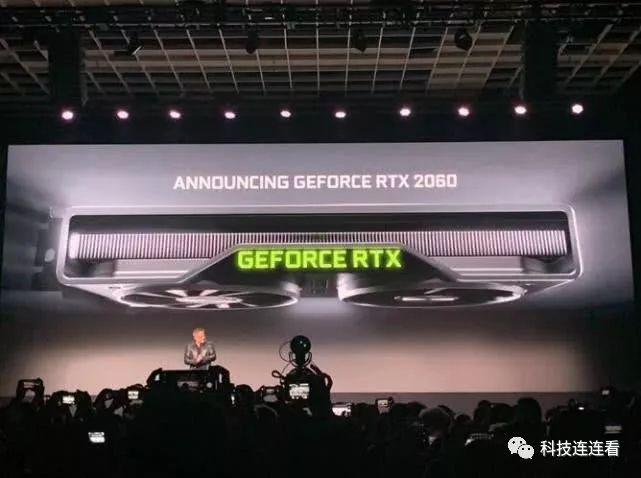 买买买!英伟达发布RTX 2060