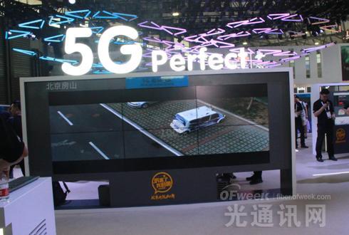 5G不断临近 细数关于其商用化的四大迷思