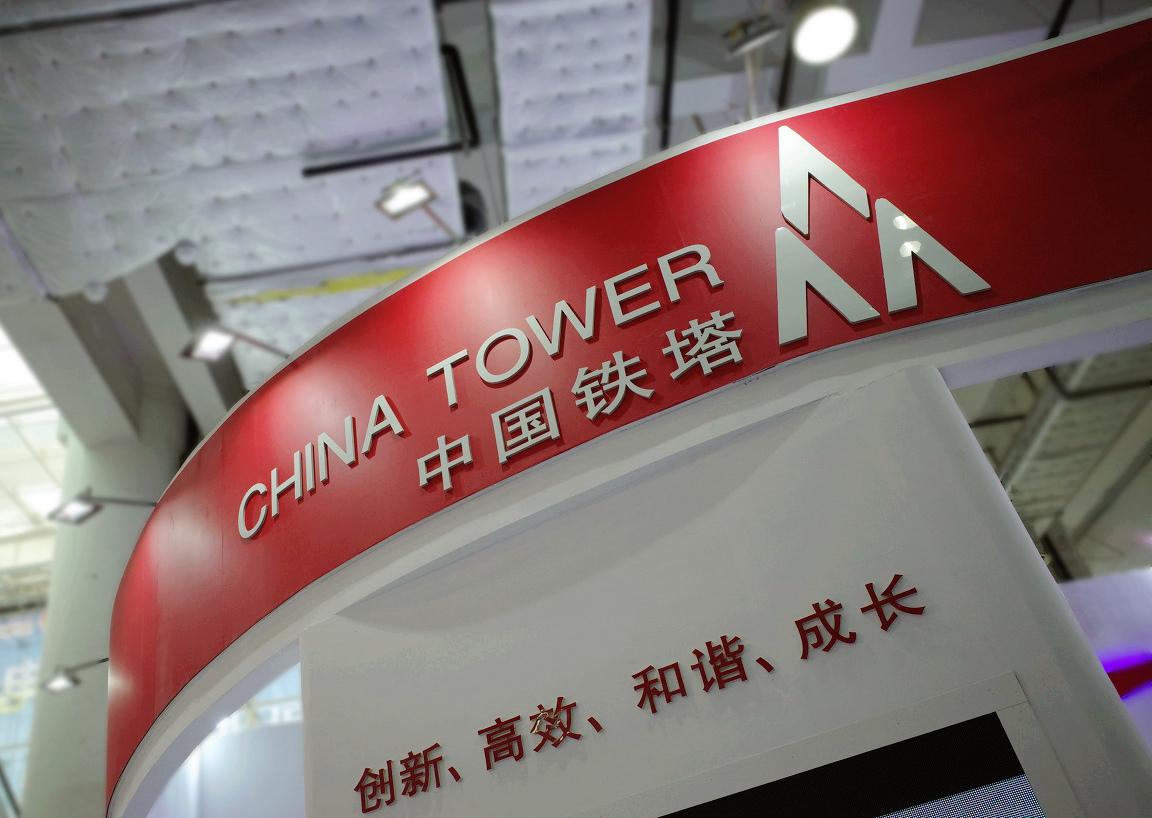 """盘点中国铁塔的2018年:圆满完成""""三步走""""战略目标"""