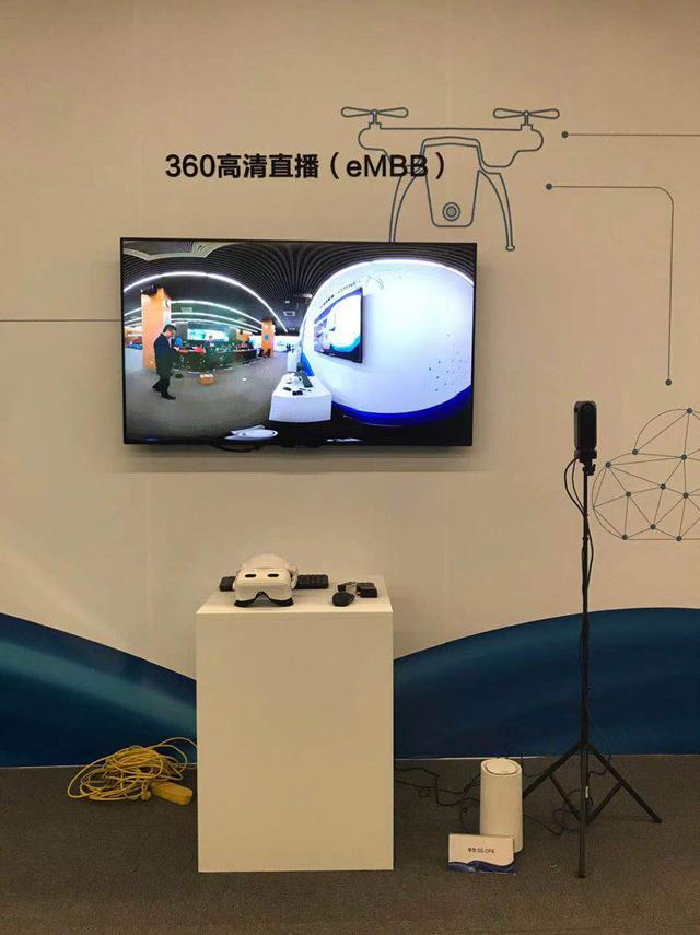 北京电信率先开通中国电信5G室内数字系统,构筑5G领先优势