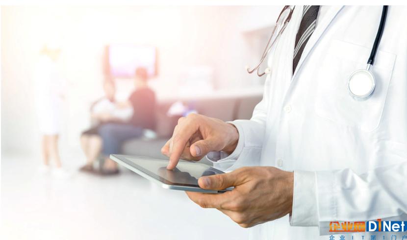 2018年网络安全回顾之遭受攻击的医疗行业