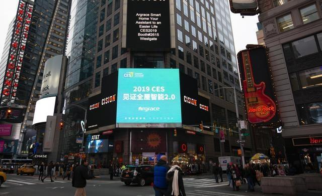 CES2019开幕 智能家居领导者雅观科技登陆纽约时代广场大屏