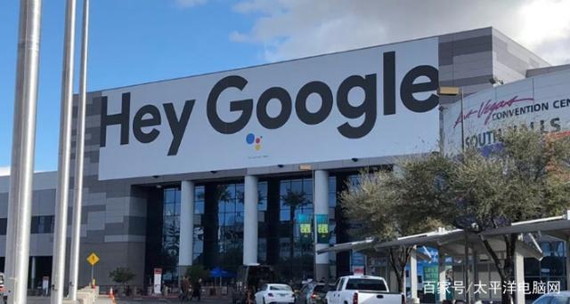 谷歌在CES2019大肆宣传,都展示了什么?