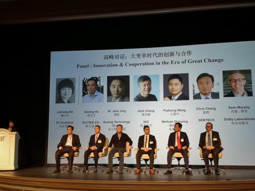 科技创新的全球协同之路