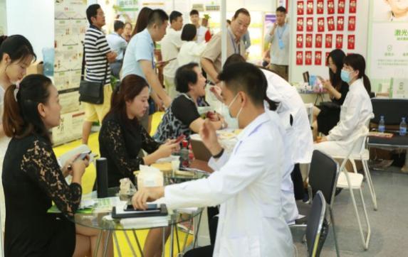 第九届深圳国际营养与健康产业博览会