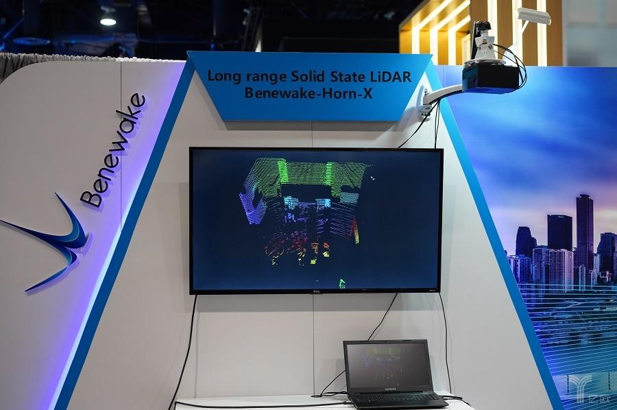 宣布完成B2轮融资 北醒还将其长距固态激光雷达带到了CES现场