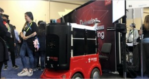 CES 2019:京东展示其无人机和机器人智能配送技术