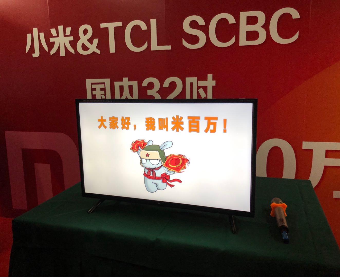 小米TCL联姻,雷军规划未来的一步大棋?