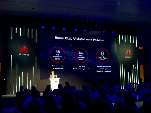 华为云推出三款基于鲲鹏芯片的ARM云服务