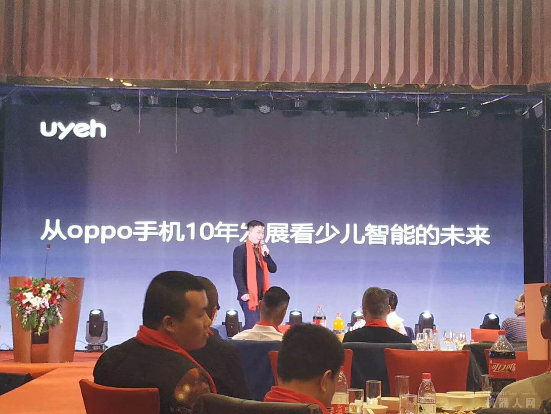 2019中国儿童智能行业十大品牌正式出炉