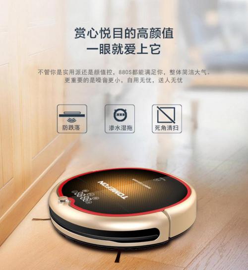 扫地机器人有必要买吗?最新解读扫地机器人哪个牌子好