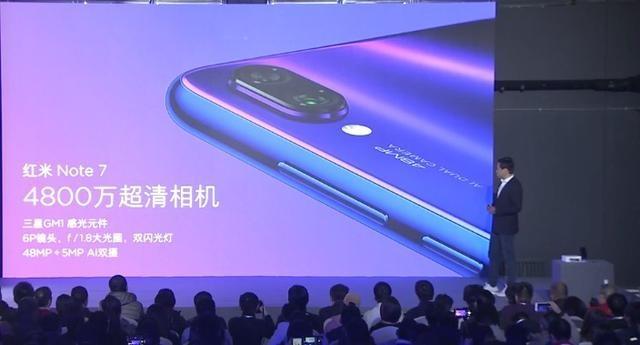 999元起!红米Note 7发布:水滴屏+骁龙660+大电池+4800万相机